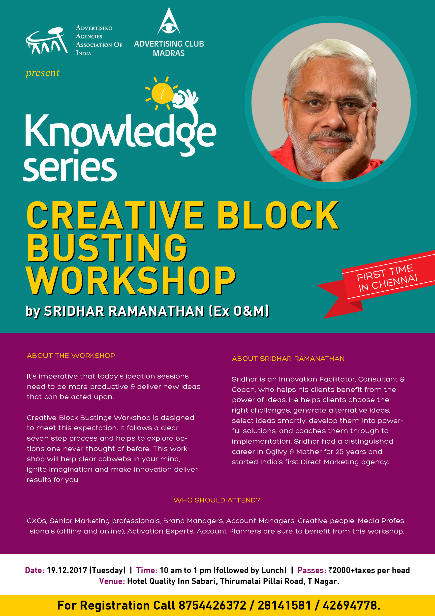 Creative Block Busting Workshop