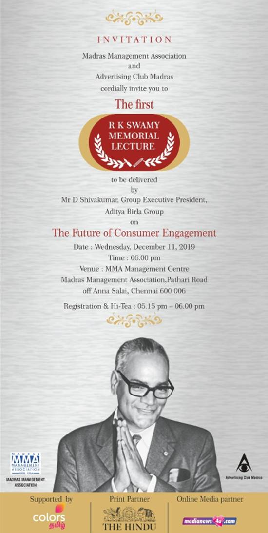 R K Swamy Memorial Lecture
