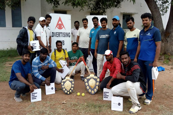 5th Tennis Ball Cricket Tournament
