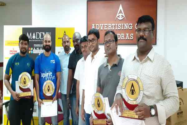 Chess And Carrom Tournament 2019